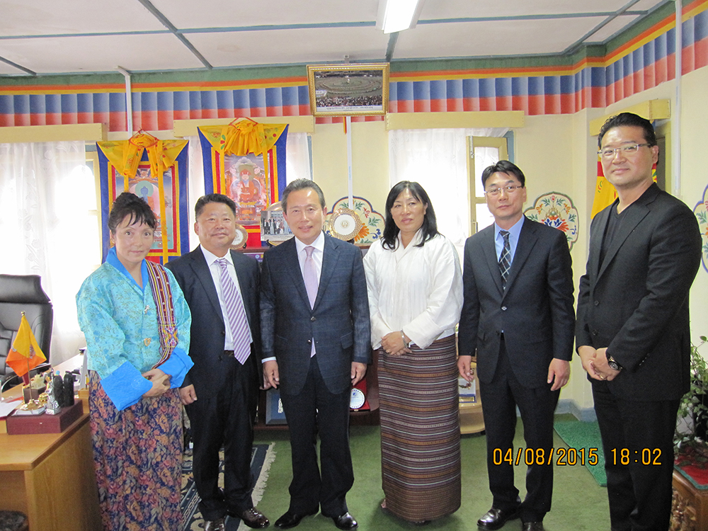 Mutual exchange cooperation MOU with Bhutan Archery Association